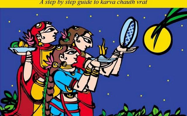 karva-chauth