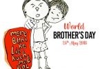 World Brothers Day