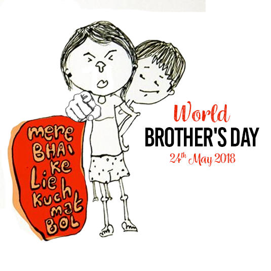 Why Brother Is The Most Important Person In Your Life