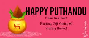 Happy Puthandu