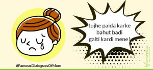 Mom Dialogue