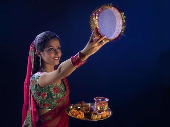 Karwa Chauth Moon Sighting on the Go