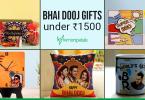 bhai dooj gifts under Rs. 1500