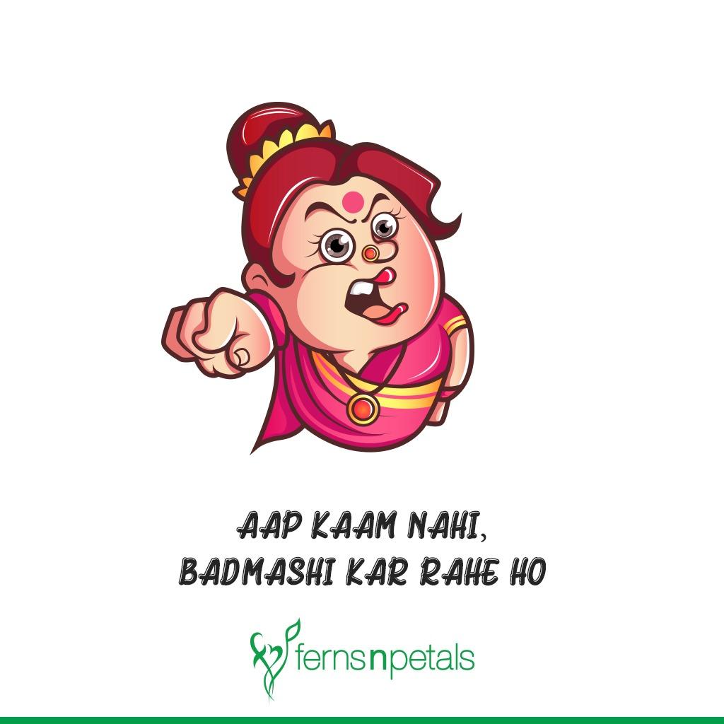 Aap Kaam Nahi, Badmashi Kar Rahe Ho