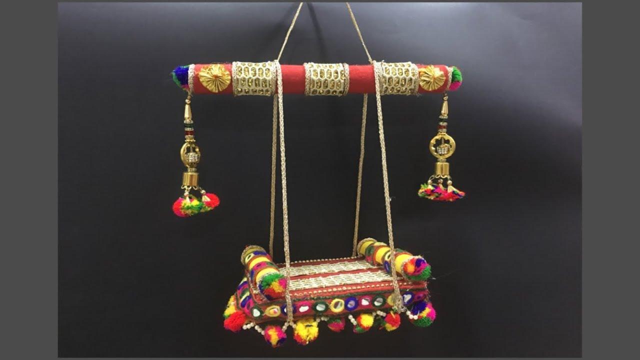 Make a Krishna Jhula at home
