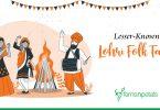 Lesser Known Lohri Tales