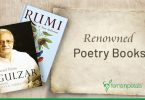 Renowned Poetry Books that Make for A Memorable Gift