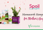 Spoil Your Mom with Exclusive Mamaearth Hampers